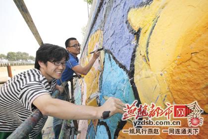 """手绘涂鸦""""景观墙"""""""