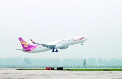 两架飞机分别由机场飞往石家庄和广州
