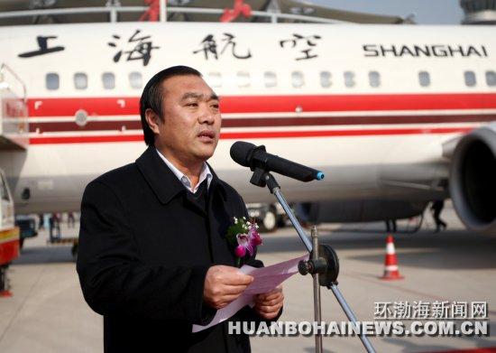 唐山至上海航线正式通航(组图)