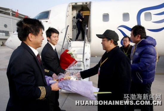 重庆—唐山—大连航班29日正式通航(组图)
