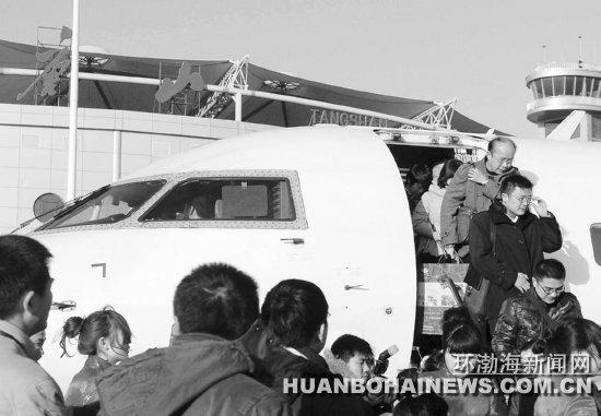 贵阳-唐山-哈尔滨航线昨正式开通(图)