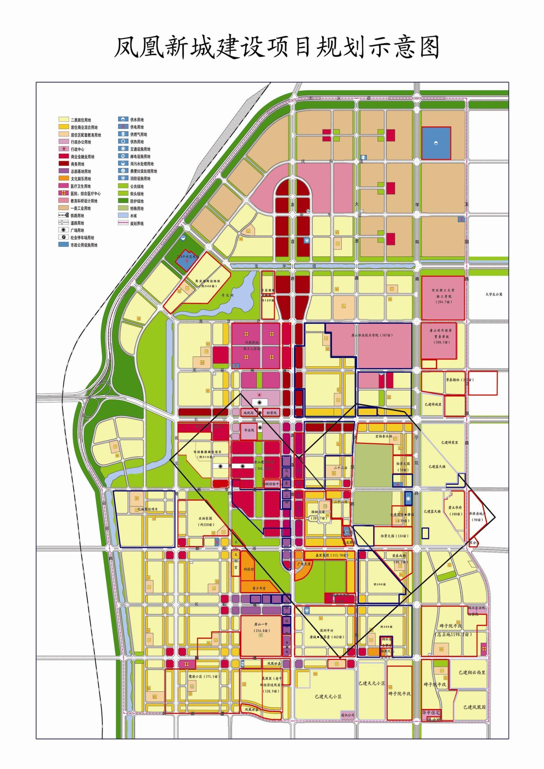 唐山城市总体规划图_城市规划_唐山环渤海新闻网