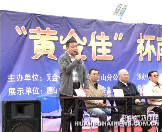 唐山/唐山南湖生态城管委会负责人讲话