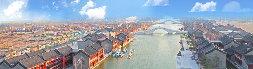 唐津运河 全景