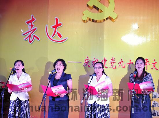 唐山/市妇联和开滦一中领导朗诵诗歌《铁肩颂》