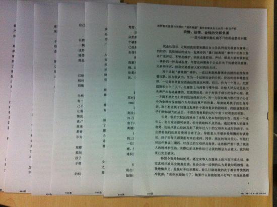 山东首富杜双华就离婚案发新开1.76金币传奇私服万言信:我不再沉默_财经新闻_唐山环