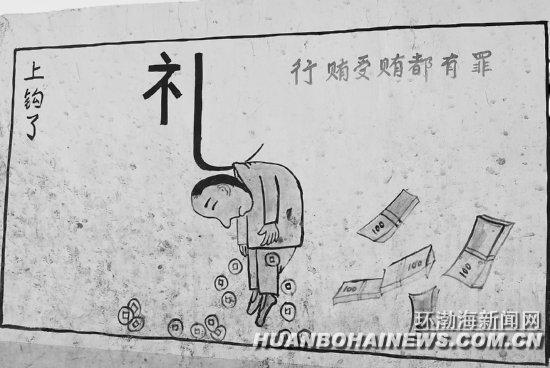 """""""千米文化墙""""为唐山文明城市创建加油(图)"""
