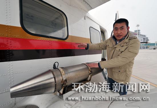 y-12增雨作业飞机的飞行员介绍增雨发烟器