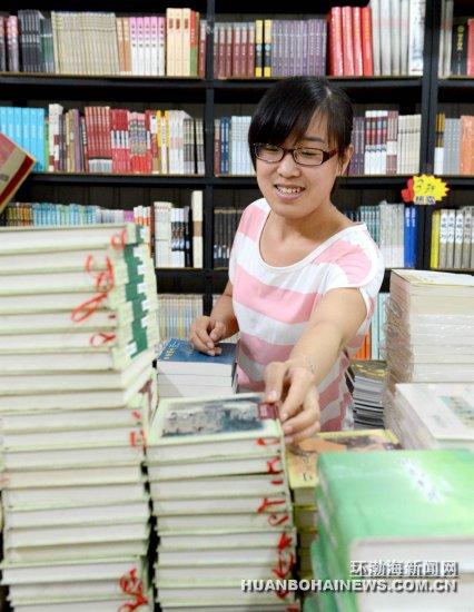 准大学生刘畅假期在书店里打工图片