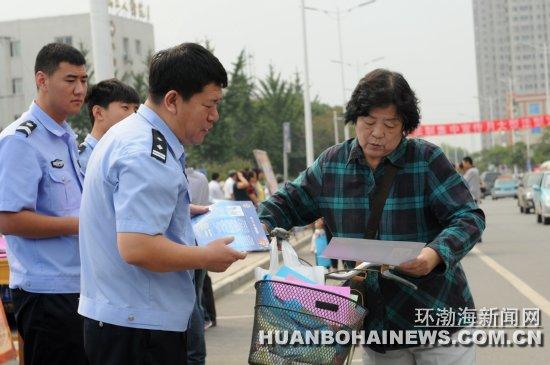 丰南公安局开展普法宣传活动