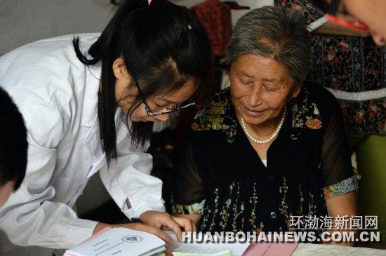 河北联大开展 美丽中国梦 健康河北行 实践活动