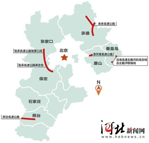 新添362公里高速公路-河北省六高速年内通车 总里程362公里