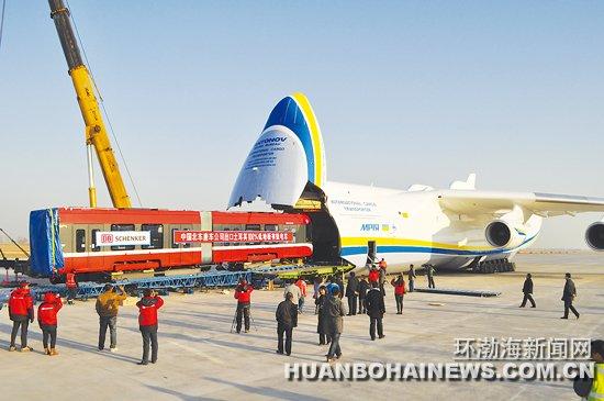 """搭乘世界最大货运飞机""""唐山造""""有轨电车飞抵土耳其"""