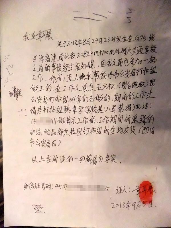 广西钦州警方被指雇临时工缉私 5雇工遇难