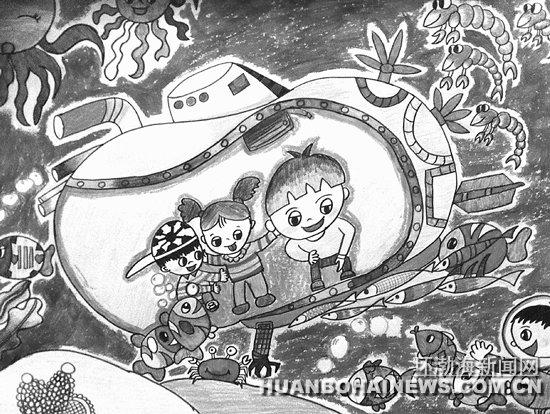 唐山小学生科幻画作品获省一等奖(图)图片