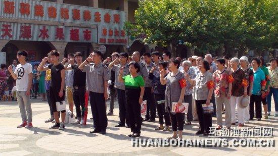 唐山翔云道街道启动阳光爱心驿站志愿服务活动
