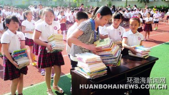 """鹭港小学举行""""为云南山区孩子捐赠图书""""活动"""