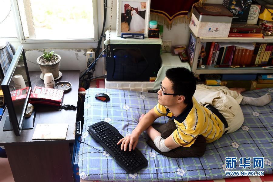 一个残疾青年的作家梦