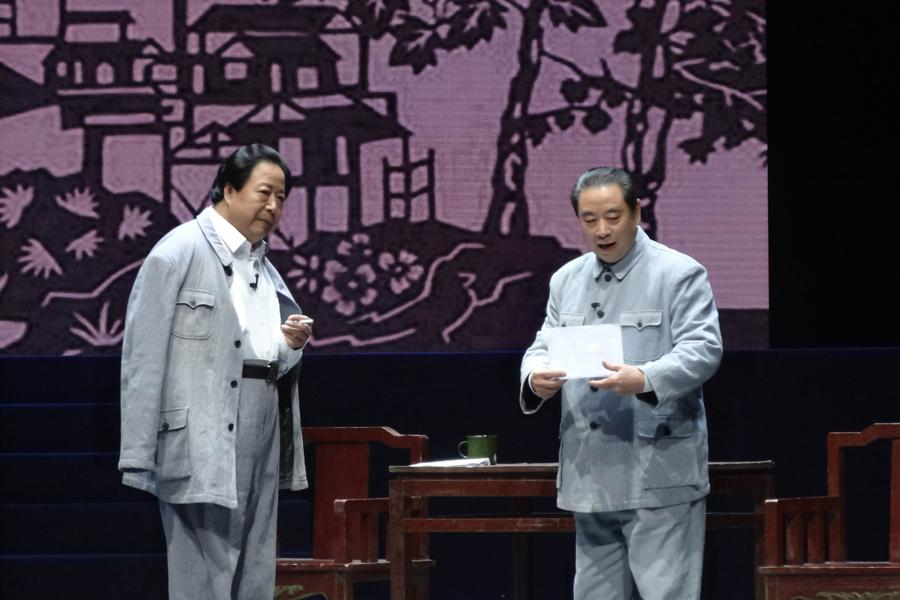 唐山丰润评剧团《赶考》。