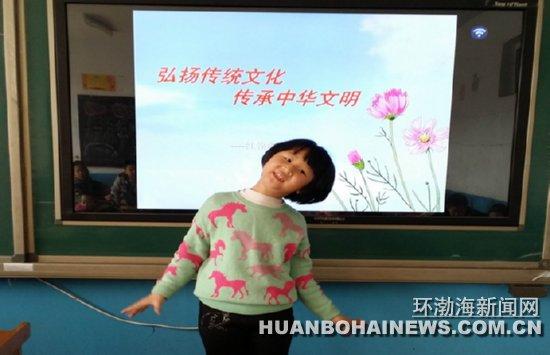 唐山:路南文北小学开展红领巾小讲堂活动