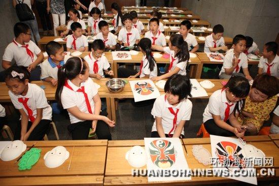 小学生过马路画-环渤海新闻网消息   (张蕾) 为实现文化资源共享,促进地域之间的文