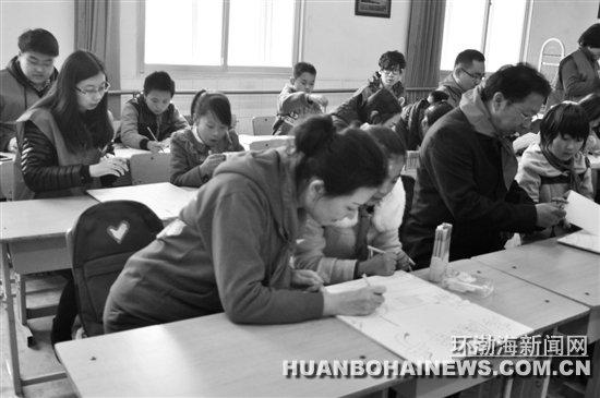 天津团市委向迁西河东寨小学捐文化用品(图)_社会动静_唐山环渤