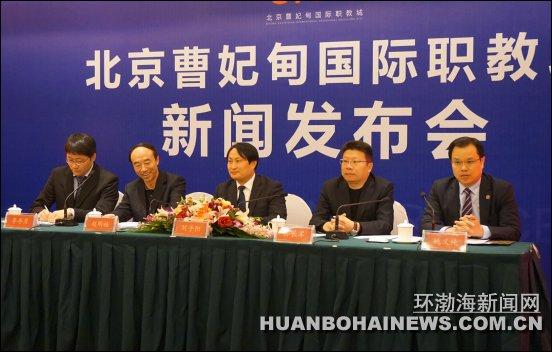 中国北方最大职教