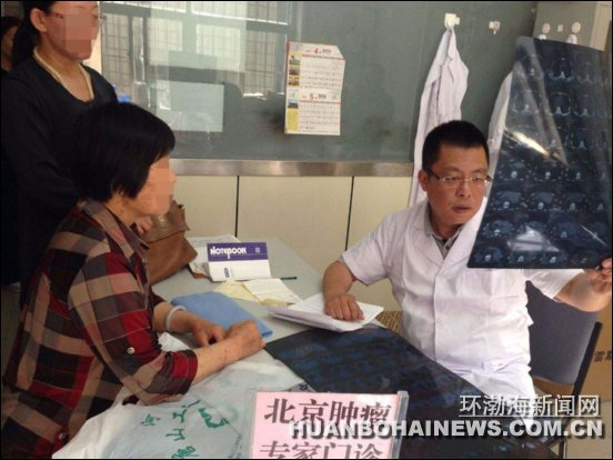 北京孙桂芝名老中医传承工作室专家在唐山会诊