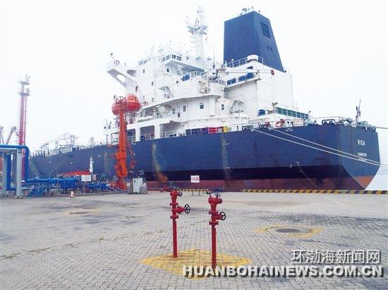 京唐港区液化码头迎来首艘外贸甲醇船(图)