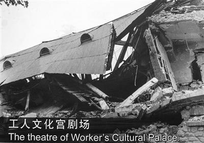 震后的唐山工人文化宫剧场。翻拍自唐山地震博物馆