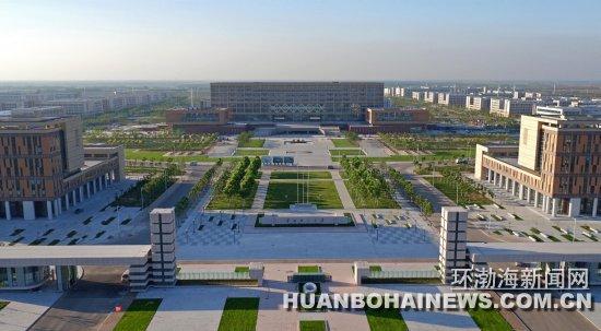华北理工大学新校园正式启用(图)