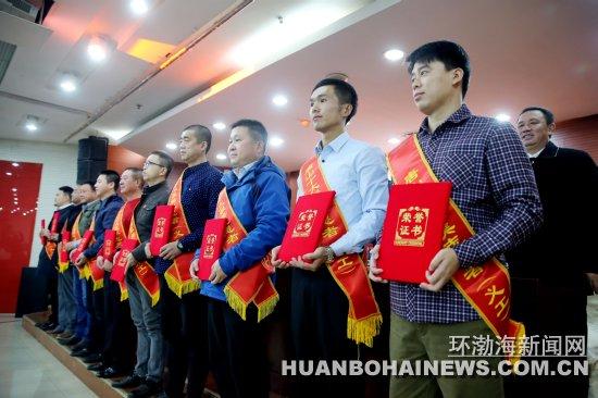唐山表彰十大最美志愿者和十佳志愿服务团队
