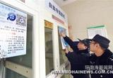 唐山:滦县滦州派出所开展严防电信诈骗宣传活动