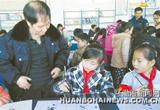 唐山:开平第二实小开展首届书法文化进校园活动