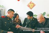 河北海警二大队官兵走进百姓家中宣传