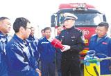 唐山交警三大队组织开展危货运输消防应急演练