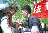 唐山:学院南路司法所开展送法到身边活动(图)