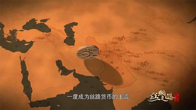 央视推出大型纪录片《丝绸之路经济带》解密丝绸之路的财经密码