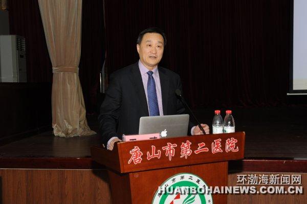 环渤海新闻网 唐山 医疗健康 正文      讲座后,卢建熙教授和唐山市第