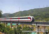 中车唐山公司北京S1线磁浮列车上线调试(图)