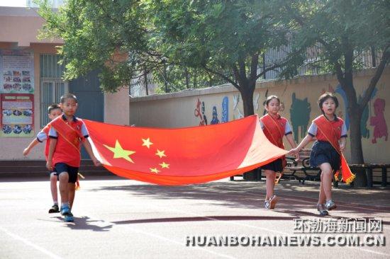 鹤祥实小开展创建文明城向国旗敬礼系列活动