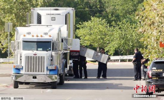 得州故事:死在偷渡车里,移民们没能做成美国梦