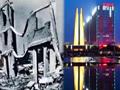 地震41周年:幸福唐山 筑梦未来