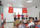 唐山紫金广场社区举办特殊党课活动(图)