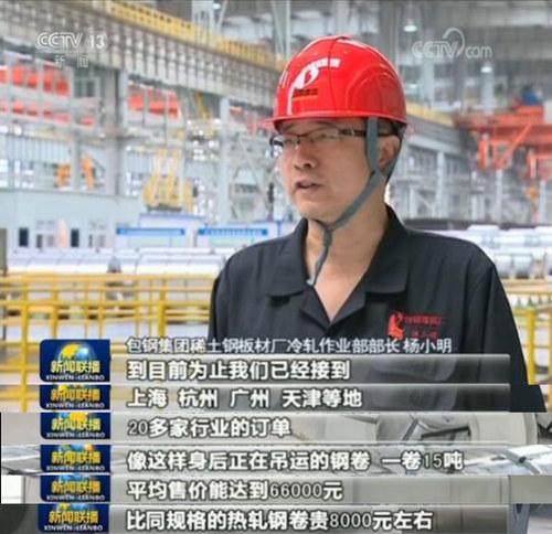 包头:科技创新助力老工业基地转型