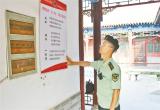 唐山消防开展文物古建筑消防安全专项检查