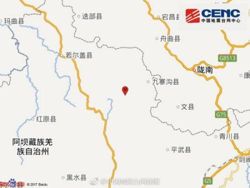 四川阿坝州九寨沟县发生3.3级地震 震源深度22千米