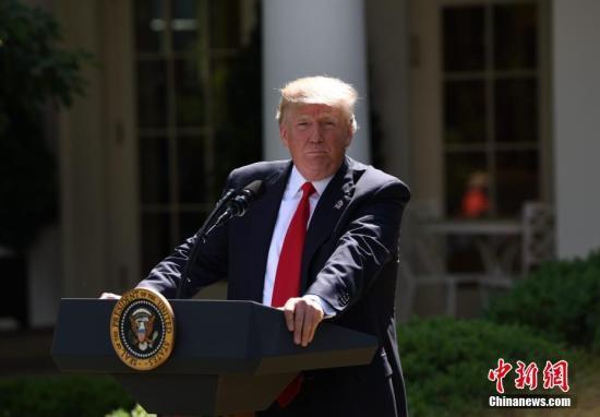 特朗普出席911事件纪念活动 称将保护美国人民安全