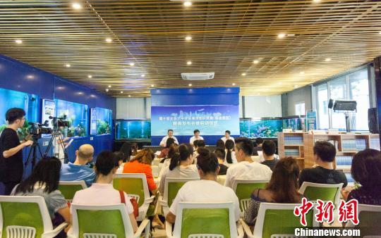 第十届全国大中学生海洋知识竞赛(福建赛区)启动