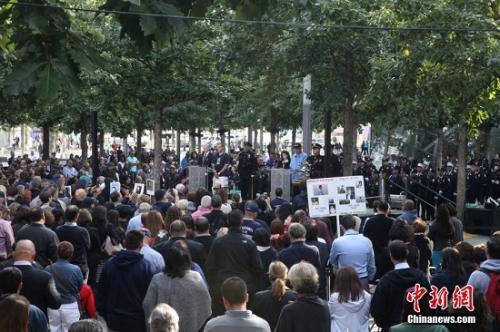 """""""9·11""""十六年:美国民众拾回昔日安全感了吗?"""